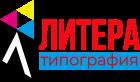"""Типография """"Литера"""" г.Воткинск"""