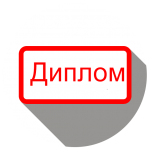 Типография Литера Воткинск